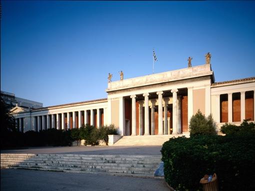 Muzej u Grčkoj