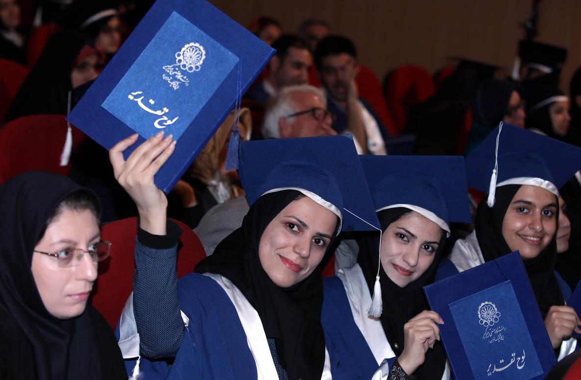 Iran je jedna od najobrazovanijih zemalja arapskog svijeta