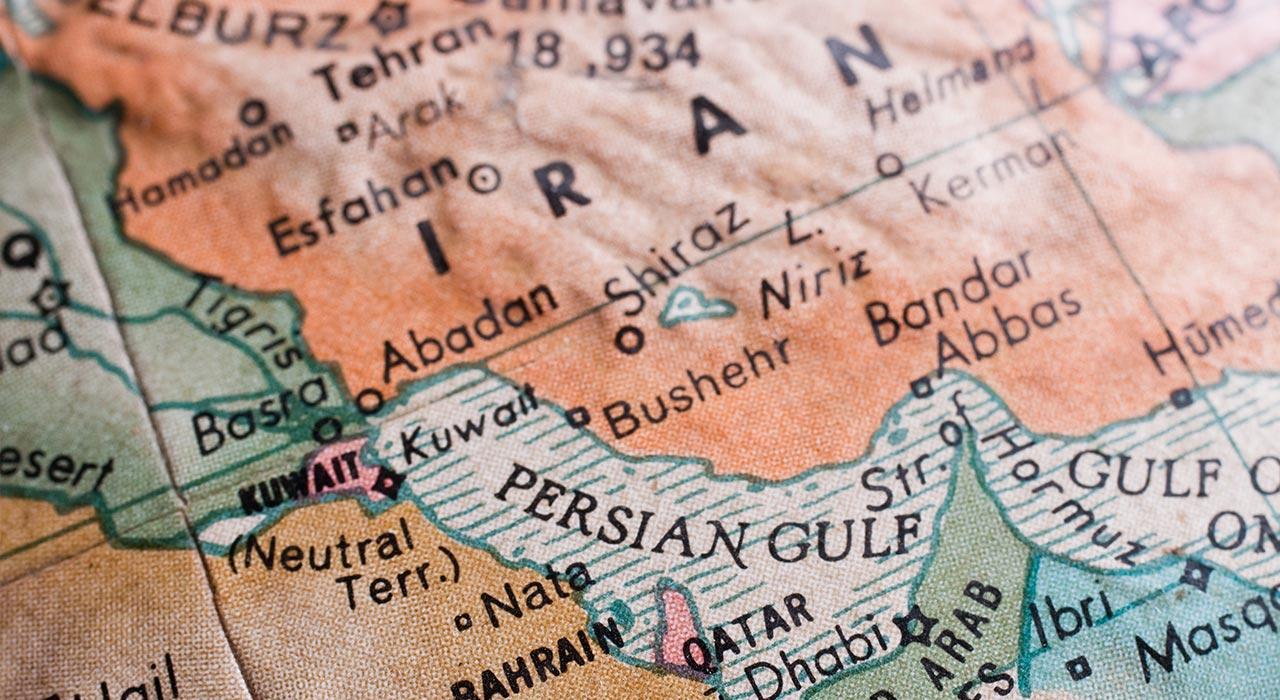 persijski jezik poznatiji kao Farsi, jedan je od najstarijih jezika na planeti zemlji