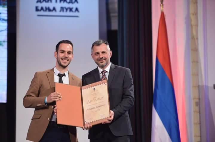 nagrada grada Banjaluke