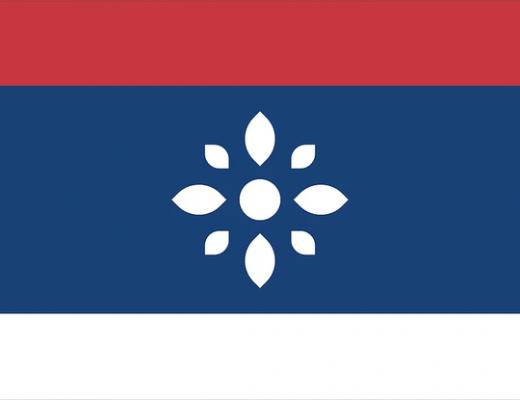 nova zastava Srbije