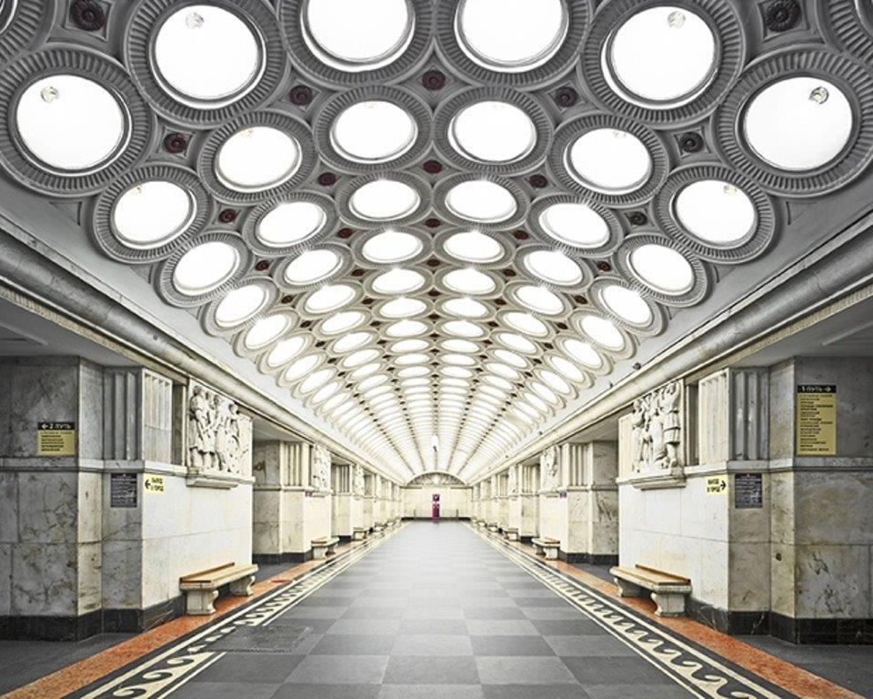Elektrozavodska metro stop