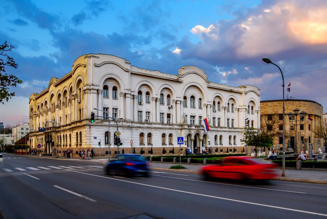 Banski dvor - šta vidjeti u Banjaluci