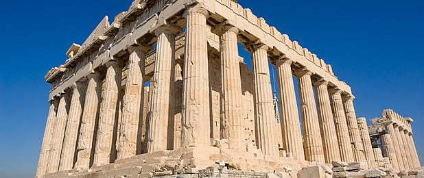 Akropolj u Atini