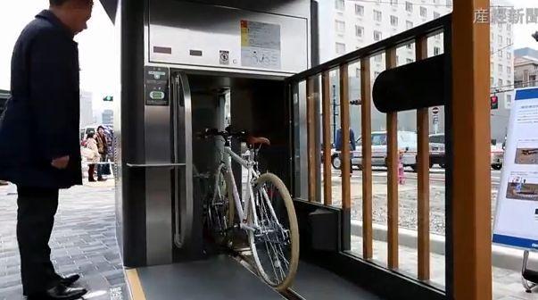 Kako Japanci parkiraju bicikle