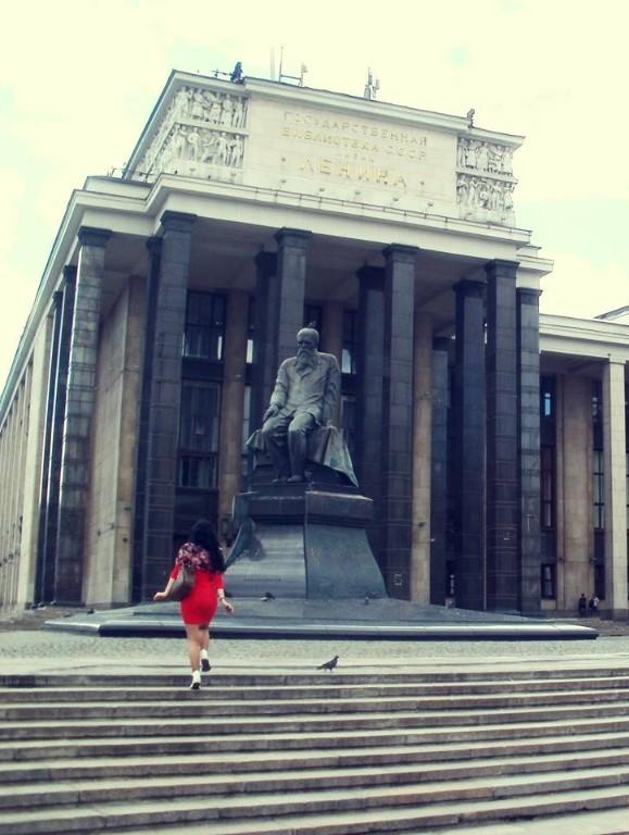 Nacionalna biblioteka