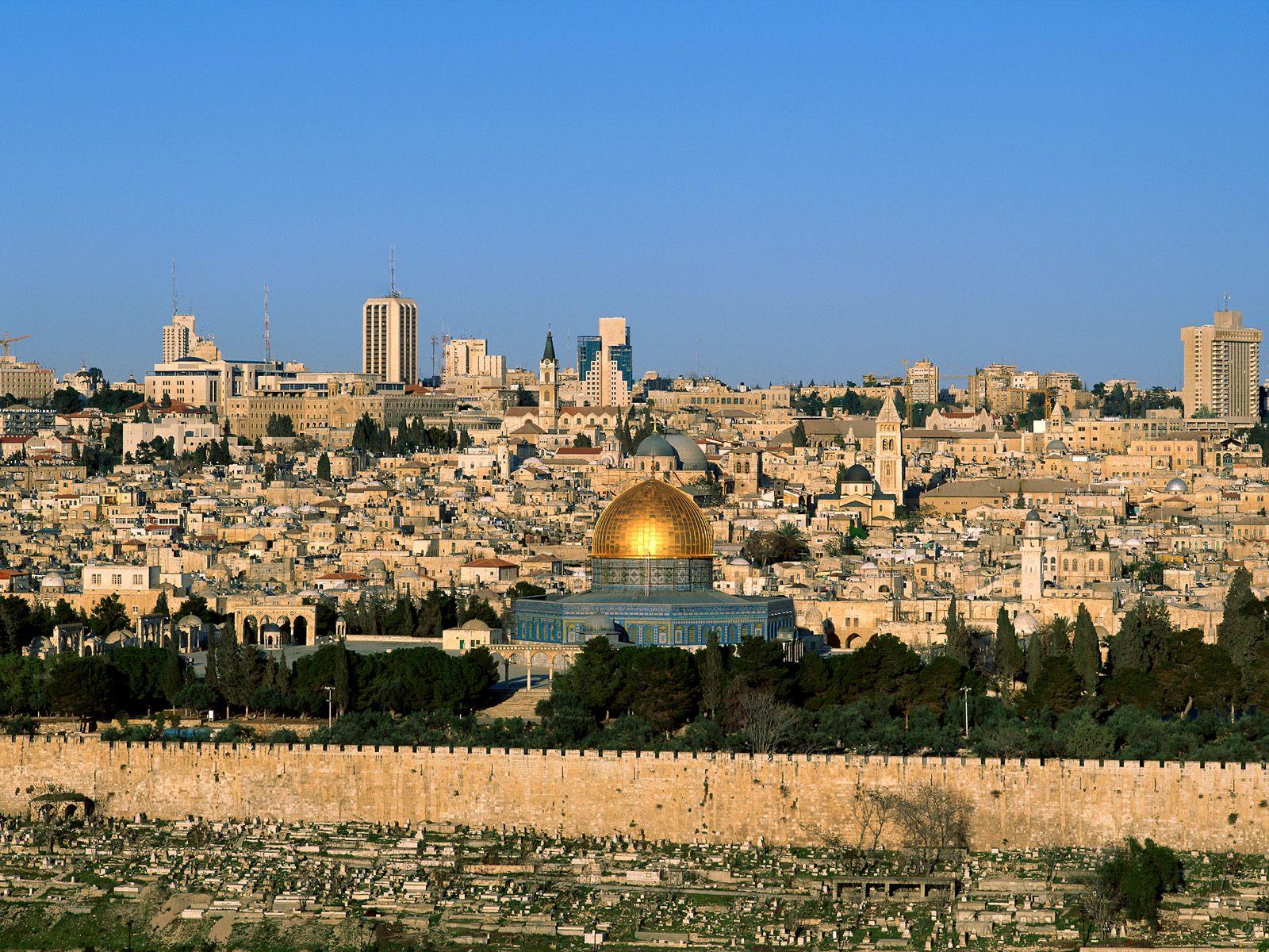 jeftine avio karte do Izraela