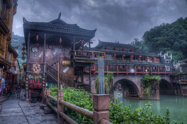 Fenghuang-11