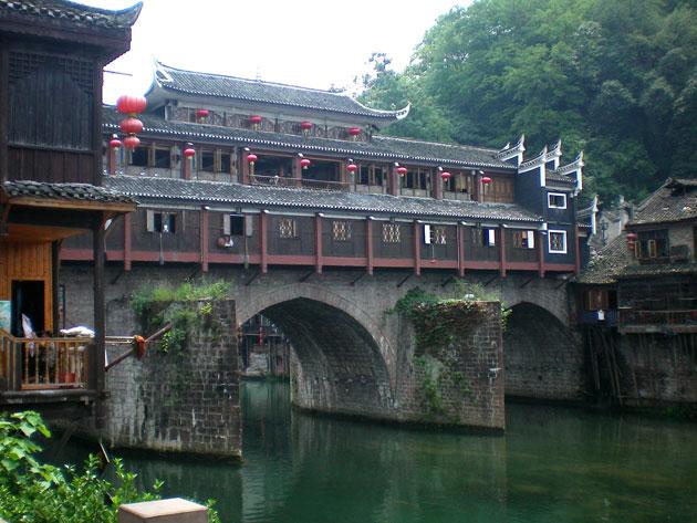 Fenghuang-5