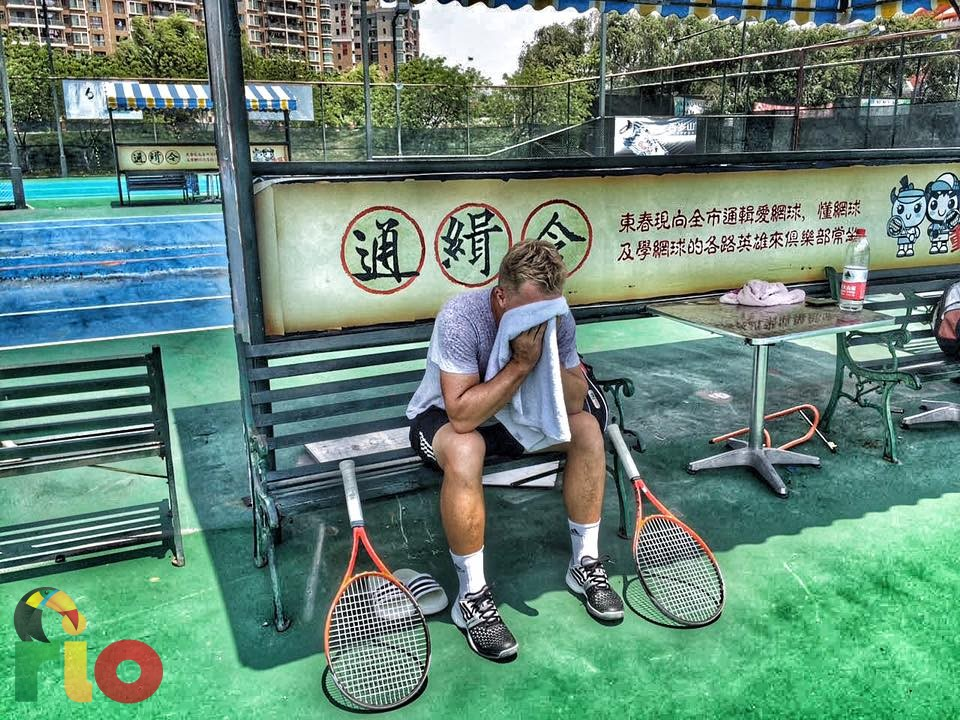 Boris Gavrilović je teniski trener iz Srbije koji trenutno radi u Kini