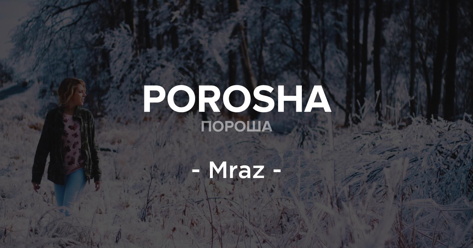 mraz je jedna od 8 savršenih ruskih riječi koje bi trebalo da naučite