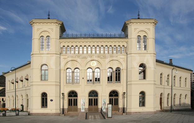 Nobelov centar
