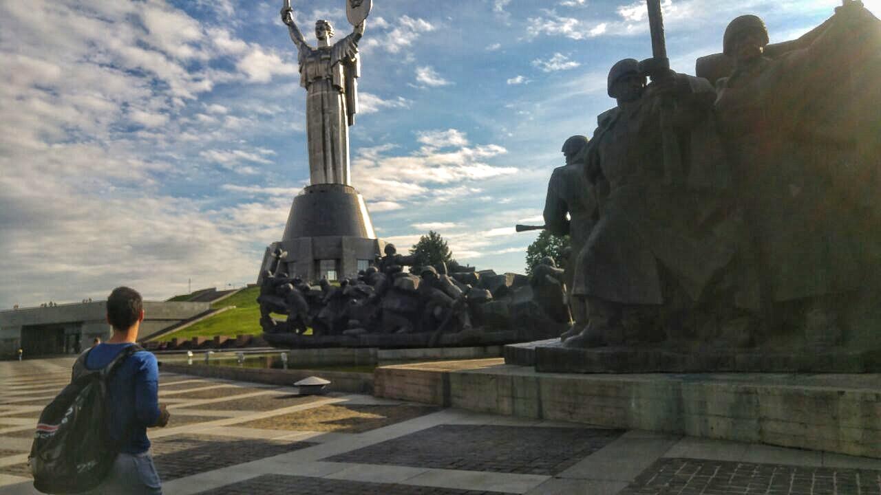 Kip majke domovine