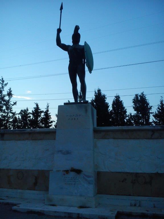 Termopilski klanac Grčka