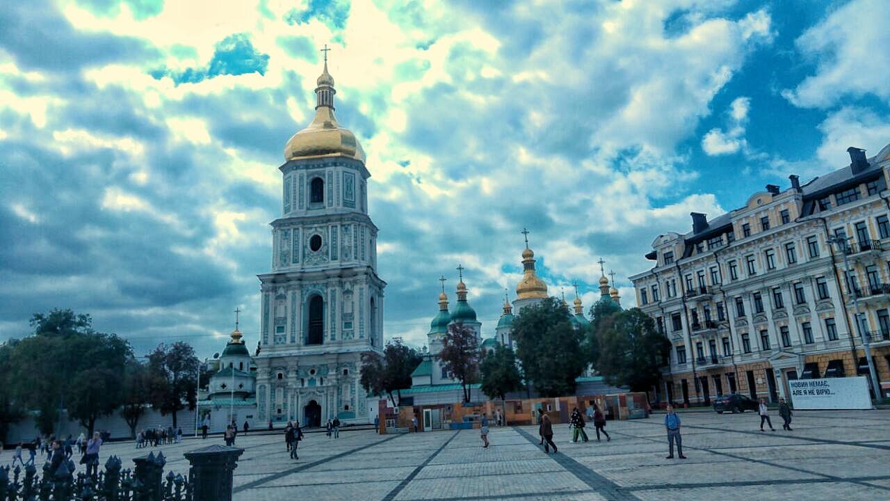 grad u Ukrajini