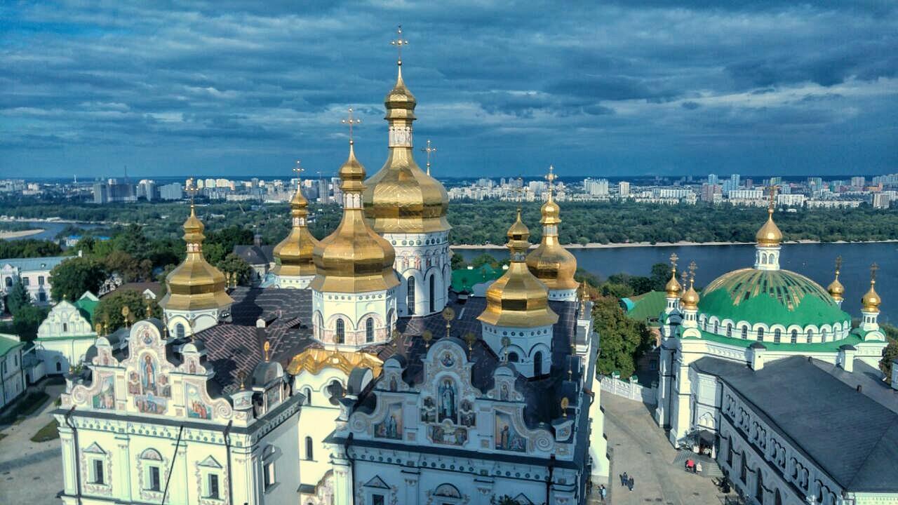 pogled na Kijev