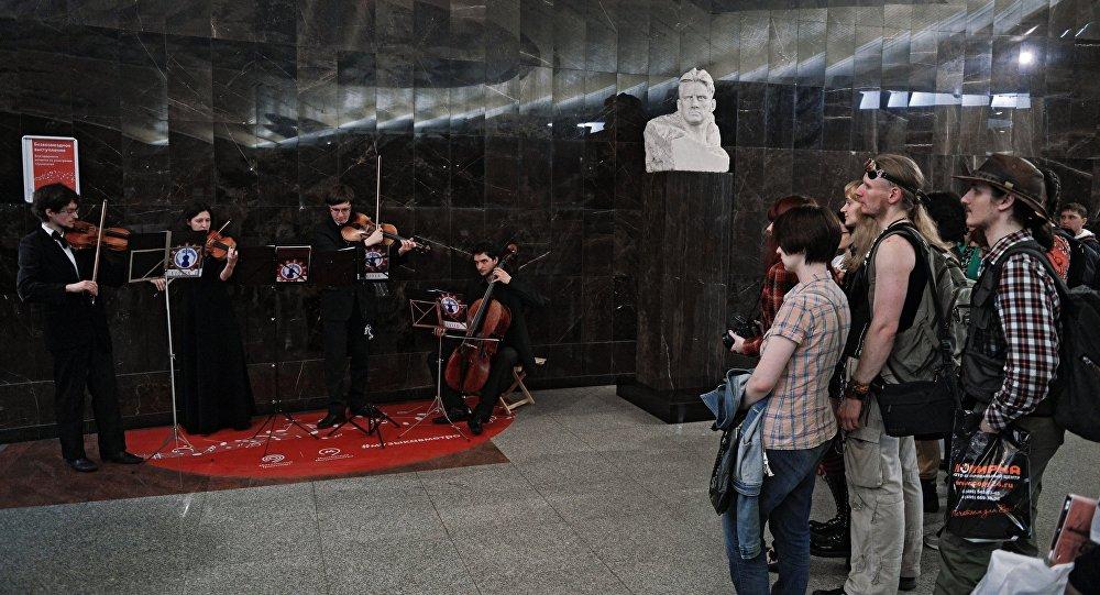 muzicari u metrou