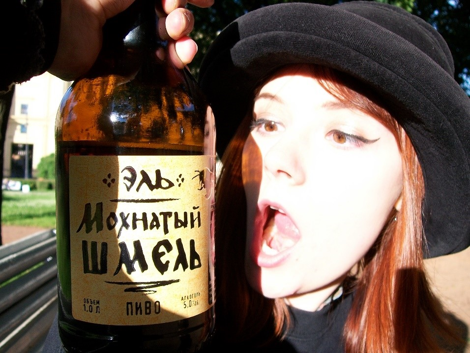 pivo u Rusiji