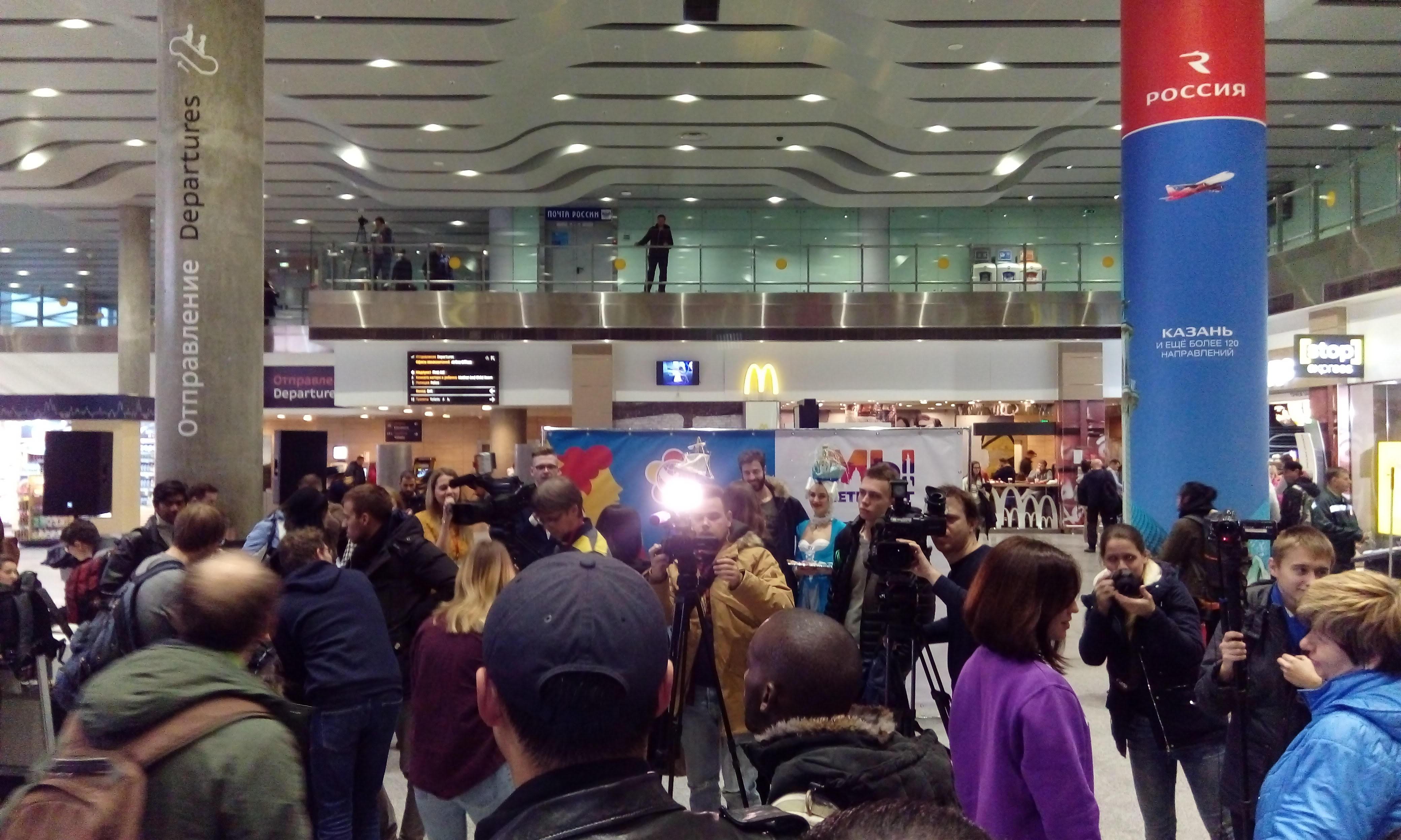 Aerodrom u Rusiji