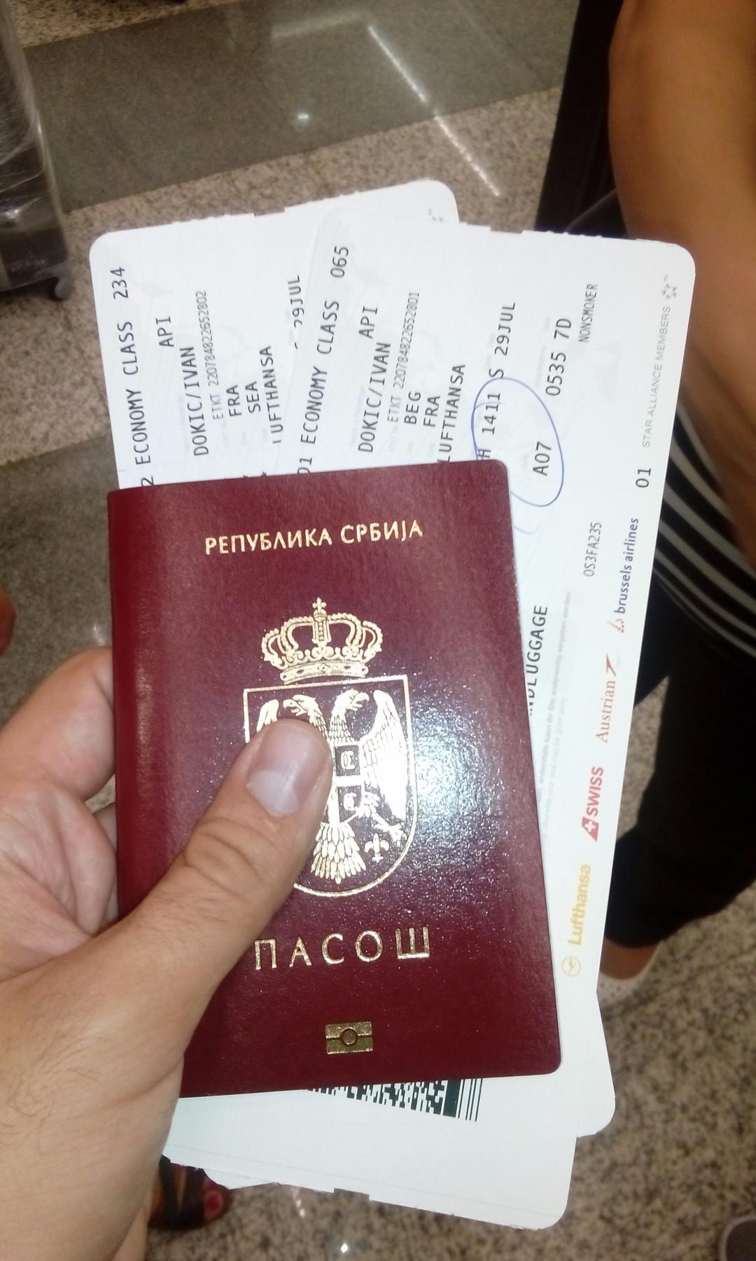 Srbijanski pasoš