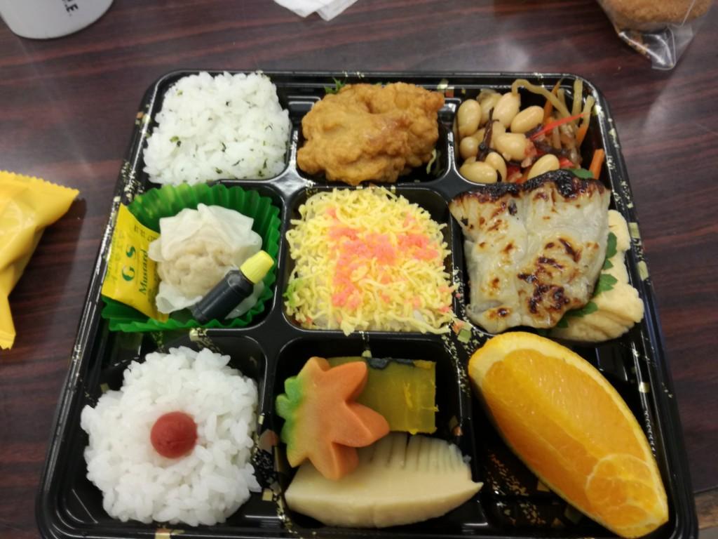 Hrana u Šinkasen vozu