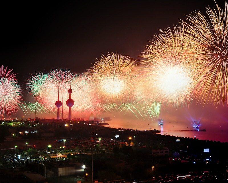 viza za Kuvajt