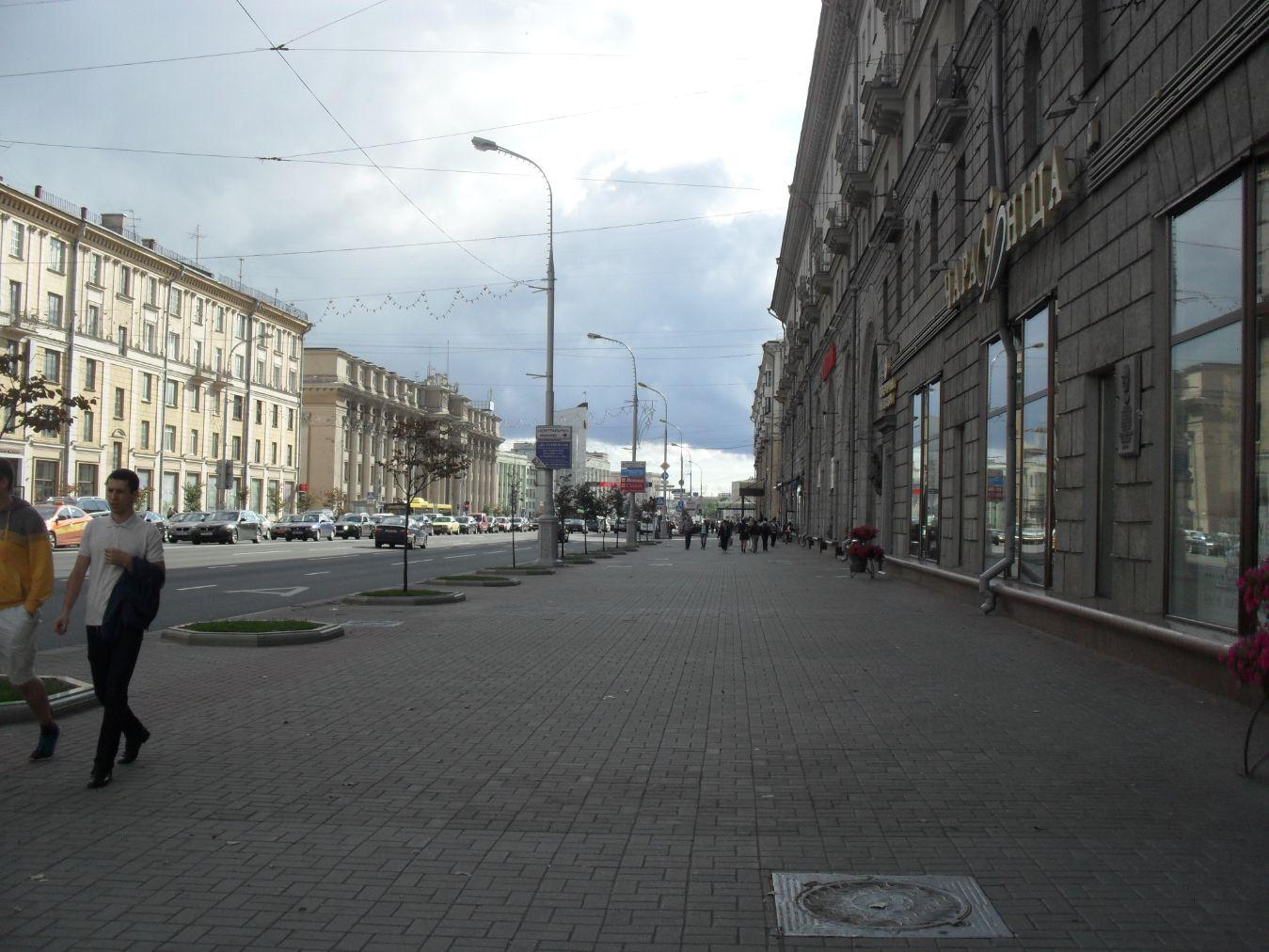 ulice Minska