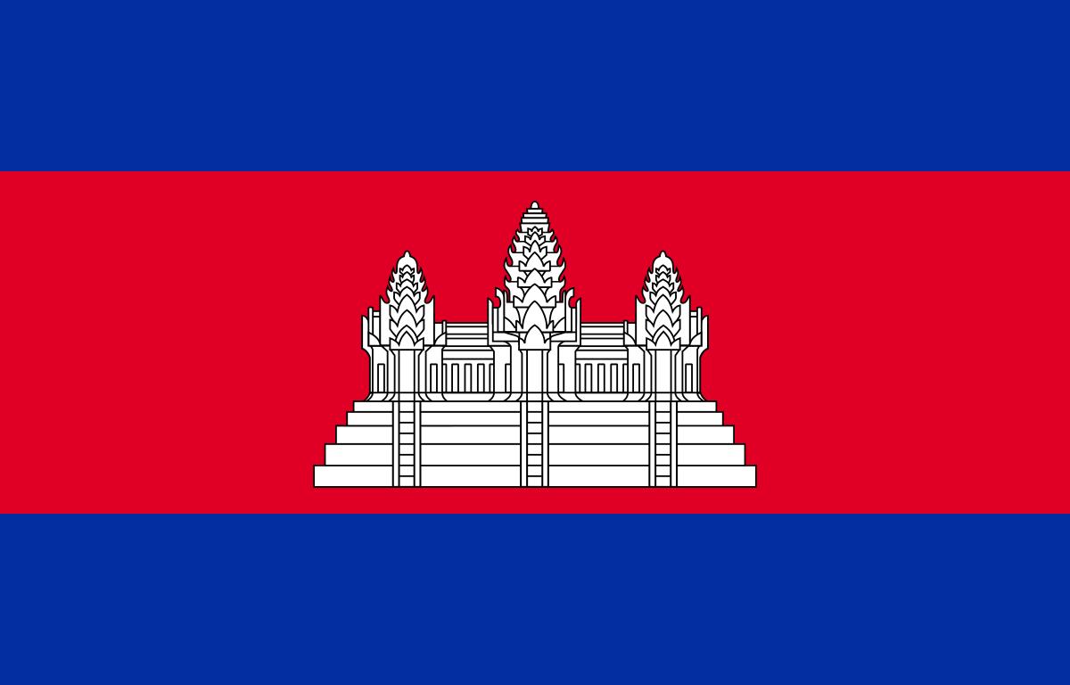 Kambodža zastava