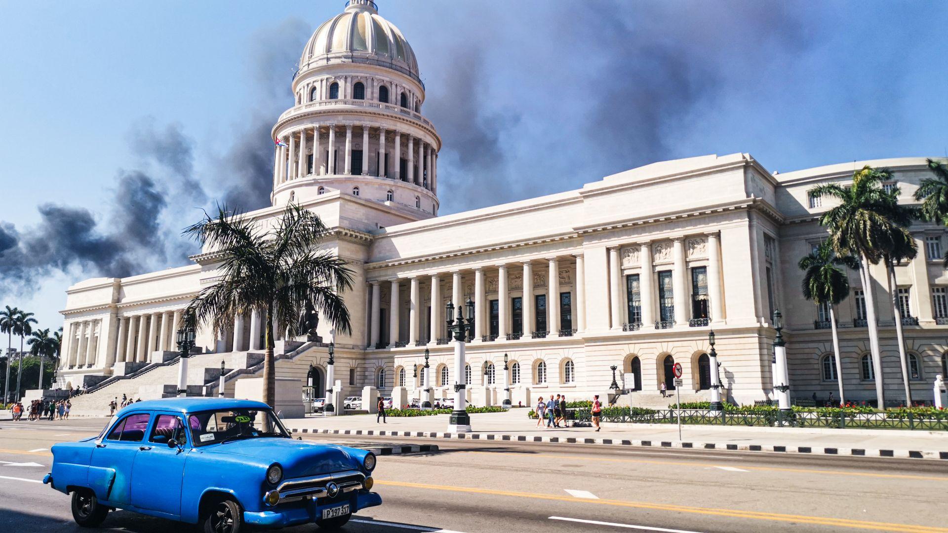 Kapitolio Kuba