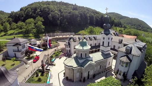 Manastir Tavna Bijeljina