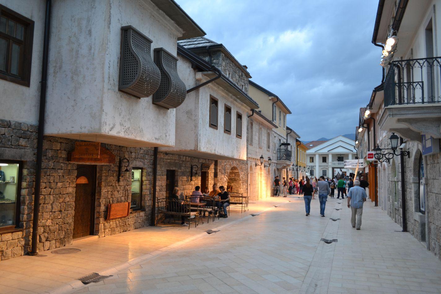 Ulica Višegrad